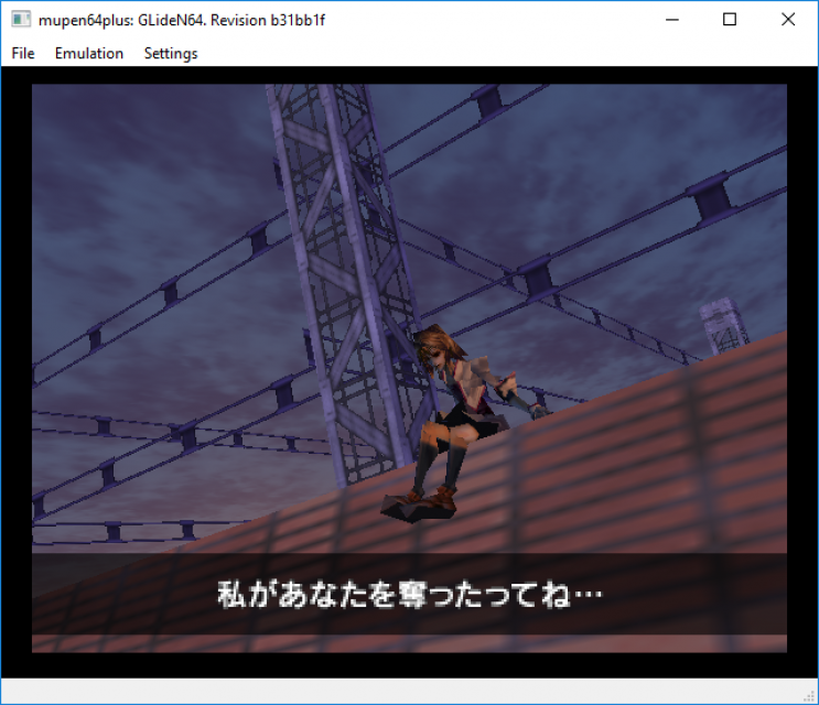 m64p - Nintendo N64 - Downloads - Emulators